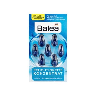 balea 德国芭乐雅海藻精华胶囊深度滋润补水保湿调节肌肤水平衡7粒/片