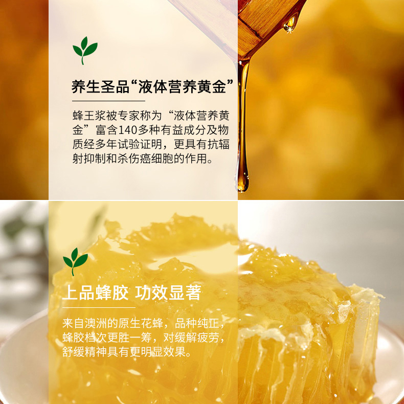 healthycare_Royal Jelly002.jpg